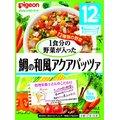 P 1食分の野菜 鯛の和風アクアパッツア  【ピジョン】【ネコポス送料無料】
