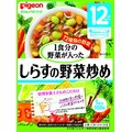 P 1食分の野菜 しらすの野菜炒め  【ピジョン】【ネコポス送料無料】