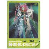 N H Kにようこそ! 通常パック<オリジナル無修正版> 第8巻 【DVD/アニメ】【新品/103509】4997766611716