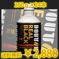 【送料無料】ドトール ブラックコーヒーレアル 260g×24本