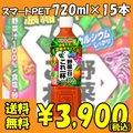 【送料無料】カゴメ 野菜一日これ一杯 スマートPET 720ml×15本