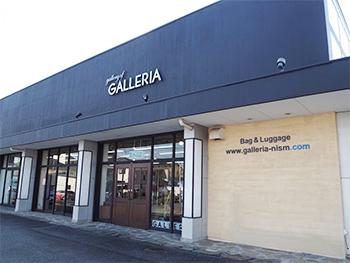 ギャラリーオブギャレリア 高崎飯塚店