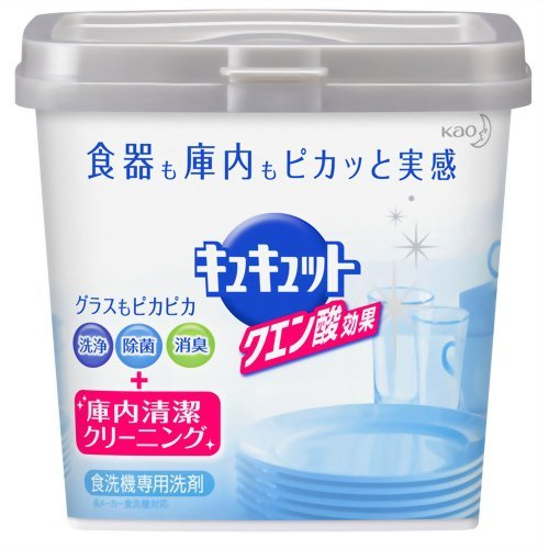 クエン酸効果 食洗機専用洗剤 ...