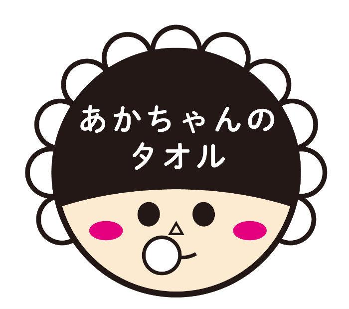 ベビー・赤ちゃんのタオル/バスタオル/フェイスタオル/ウォッシュタオル/ハンドタオル/ガーゼタオル