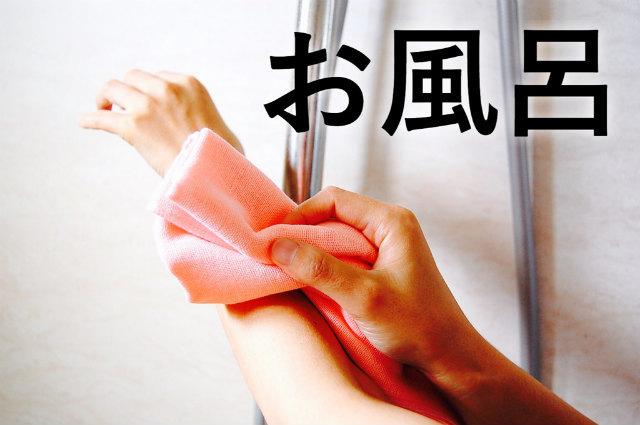 """""""お風呂/ボディタオル/バスマット/タオル/バスタオル/フェイスタオル/ウォッシュタオル/ハンカチ"""