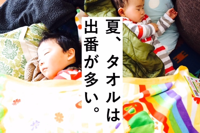 夏のガーゼタオル/フェイスタオル/ハンカチ/日本製/国産/泉州タオル