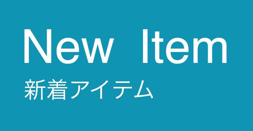 泉福本店/新着アイテム/new/タオル/バスタオル/フェイスタオル/ウォッシュタオル/ハンドタオル/タオルハンカチ