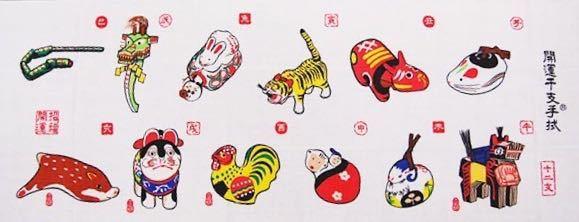 日本製/泉州/国産/日本手拭/てぬぐい/御年賀タオル/御年賀てぬぐい/新春/挨拶