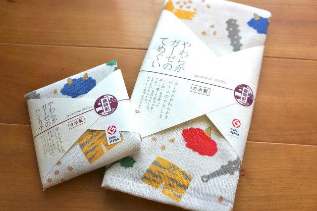 泉州タオル/日本製/国産/ガーゼタオル/バスタオル/フェイスタオル/ハンカチ/赤ちゃん/かわいい/ベビー