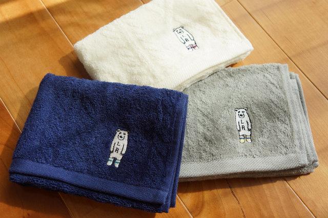 クマ/バスタオル/フェイスタオル/ウォッシュタオル/ハンドタオル/おしゃれ/北欧/刺繍/ジャガード/かわいい