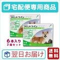 【動物用医薬品】フロントラインプラス犬用 M(10~20kg) 1箱6本入 2箱セット 【送料無料】 【翌日お届け対応】