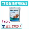 【動物用医薬品】フロントラインプラス 犬用  S (5~10kg) 1本入 1ピペット 【翌日お届け対応】