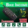 バイク用 インカム 1個 (BKI282-V2) 2台接続可能! 最大通信距離 500m! Bluetooth対応で音楽転送・ハンズフリー通話も可能! BIKE INCOME 防水 ツーリング 2人 ペア [送料無料]
