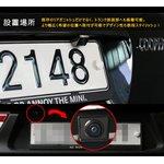 [均一セール] バックカメラ (B0303N)  広角170°【色選択:ホワイト/ブラック/シルバー】 ★シャープ製CMD搭載 ★純正タイプ/穴開け不要 ★後ろが見えるから安心 ★カーナビにも対応 [送料無料]