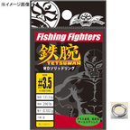 Fishing Fighters(フィッシング ファイターズ) WDソリッドリング  4.0号   FF-WDR040