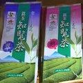【鹿児島茶】【知覧茶】知覧茶(翠)100g×3本 知覧茶(憩)100g×3本