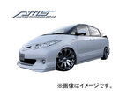AMS/エーエムエス LUXEST luxury & exective style フロントグリルType-A 未塗装品 エスティマ G・X 後期 GSR・ACR50/55W 2008.12~