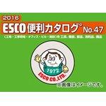 エスコ/ESCO 3mm/M4 交換用ピン(ピンレンチ用/1個) EA613XS-43