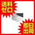 【送料無料】 パワーサポート トラックパッドフィルム for MacBook 13inch/MacBook Pro 15inch☆PTF-50★ POWER SUPPORT パワサポ