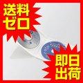 エレコム マルチレンズクリーナー・ブルーレイパック☆CK-BRP★