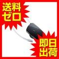 ロジテック Bluetooth PC用ヘッドセット 超小型 HS400Mシリーズ ブラック ☆LBT-PCHS400MBK★