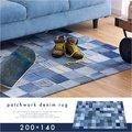 200×140cm Patchwork denim rug(パッチワーク デニム ラグ)  ラグ デニムラグ カーペット 長方形 ラグマット ポケット ジーンズ WE-130