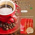 【澤井珈琲】送料無料 コーヒー専門店の超大入り150杯分入り ブラジル福袋(珈琲豆/コーヒー豆)