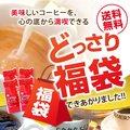 【澤井珈琲】美味しいコーヒーを、もっと