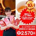 【澤井珈琲】送料無料!コーヒー専門店の200杯分入り超大入コーヒー福袋(コーヒー/コーヒー豆/珈琲豆)