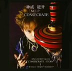 "【送料無料】CD/CONSECRATE STORY I~all song is""progres""translation~/神威龍牙 【新品/103509】"