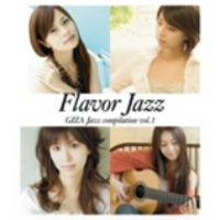 【送料無料】CD/Flavor Jazz~GIZA Jazz compilation vol.1/オムニバス 【新品/103509】