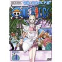 【送料無料】DVD/ONE PIECE ワンピース シックススシーズン 空島・スカイピア篇 piece.4/ワンピース 【新品/103509】