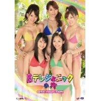 【送料無料】DVD/日テレジェニックの穴 COMPLETE DVD-BOX 【新品/103509】