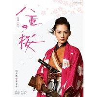 【送料無料】DVD/八重の桜 完全版 第壱集 DVD-BOX/綾瀬はるか 【新品/103509】