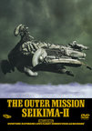 【送料無料】DVD/THE OUTER MISSION/聖飢魔II 【新品/103509】