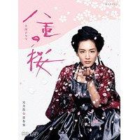 【送料無料】DVD/八重の桜 完全版 第参集 DVD-BOX/綾瀬はるか 【新品/103509】