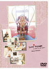 【送料無料】DVD/Love Voyage~a place of my heart~/西野カナ 【新品/103509】