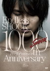 【送料無料】DVD/Endless SHOCK 1000th Performance Anniversary/堂本光一 【新品/103509】