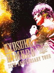 【送料無料】DVD/KYOSUKE HIMURO 25th Anniversary TOUR GREATEST ANTHOLOGY-NAKED-FINAL DESTINATION DAY-01/氷室京介 【新品/103509】
