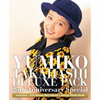 【送料無料】CD/DELUXE PACK 25th Anniversary Special/高橋由美子 【新品/103509】