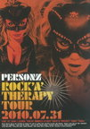 【送料無料】DVD/ROCK'A'THERAPY/PERSONZ 【新品/103509】