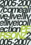 【送料無料】DVD/2005-2007 comealive-live!live!live!Collection/PERSONZ 【新品/103509】