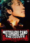 【送料無料】DVD/佐野元春&THE COYOTE GRAND ROCKESTRA-35TH.ANNIVERSARY TOUR FINAL(通常盤(2DVD))/佐野元春 【新品/103509】