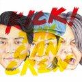 【予約/送料無料】CD/KICK!(初回限定盤)(DVD付)/KICK THE CAN CREW 【新品/103509】