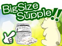 BigSizeSupple