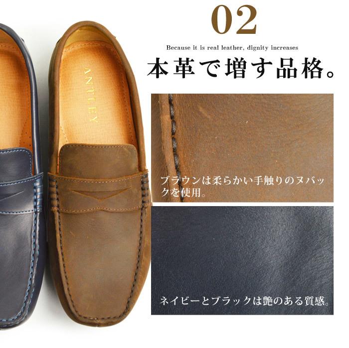 本革 靴 メンズ カジュアル