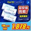 【クイック購入】【送料無料】 エアオプティクスアクア 4箱セット
