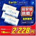 【クイック購入】【送料無料】 エアオプティクスEXアクア 4箱セット