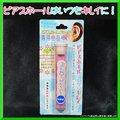 ピアスホールクリーナー専用樹脂棒 50本入り 専用液と同時購入で送料無料!!