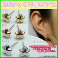 K18 選べる金色 シンプル 星 スター 4mm 片耳用 スタッドピアス ぷっくり 星形 イエロー ピンク ホワイト